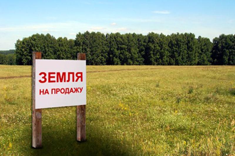 медленно аренда земли у города москвы официальный сайт капали одна
