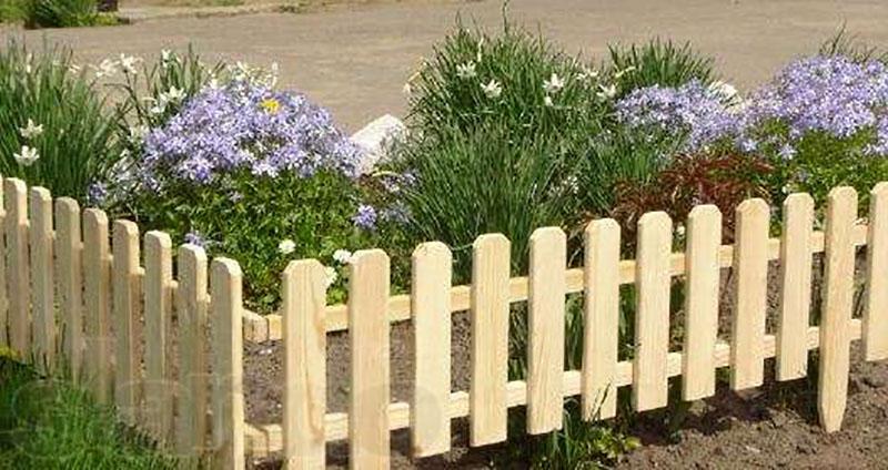 Забор для палисадника из дерева своими руками